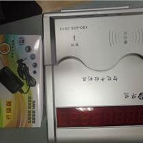 北京海淀区智能一卡通系统