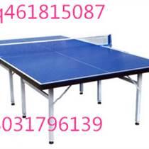 單折乒乓球臺的標準尺寸是多少