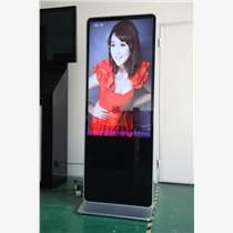 深圳 玖今久 50寸立式蘋果款廣告機