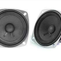 3X3寸-79X79mm-1低音揚聲器喇叭