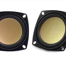 3X3寸-70X70mm-2低音揚聲器喇叭