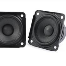 2寸φ52mm-3低音扬声器喇叭