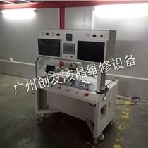 液晶屏维修设备价格、香港液晶屏维修设备、瑞玛科技(图)