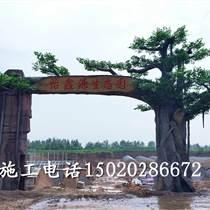 安徽生態園大門 江蘇生態園大門 山東生態園大門