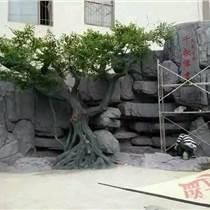 菏澤假山假樹大門菏澤假山假樹制作菏澤假山假樹