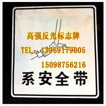 章丘道路指示牌-交通反光標牌高速專用高強鋁牌廠家