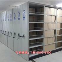青州檔案密集架定做價格