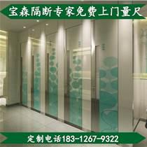 深圳廠家直銷 不銹鋼精致系列衛生間隔斷 洗手間廁所隔斷