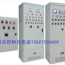 plc控制,plc編程,控制系統,電氣控制