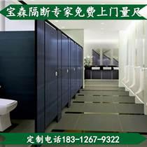 深圳廠家直銷 尼龍圓弧系列衛生間隔斷 洗手間廁所隔斷