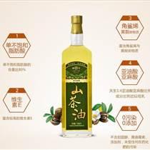供应绿达纯野生山茶油750mLX2礼盒装