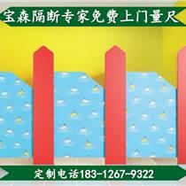 深圳廠家直銷 獅子座系列學校幼兒園衛生間隔斷 洗手間廁所隔板