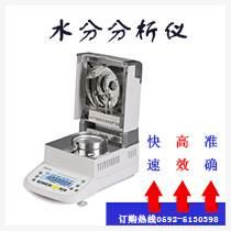 中药材水分仪,易仕特仪器有限公司