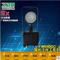 直销FW6100GC-J强光泛光工作灯