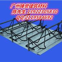 广东新型钢筋桁架楼承板