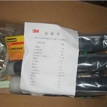 3M縮電纜附件