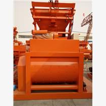 廠家供應億信JS500混凝土攪拌機設備  品質保證