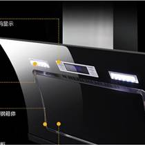 家居加盟好吗,广东火凰电器有限公司个性化设置