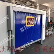 厂方直销默邦品牌工作站安全门,安全防护卷门
