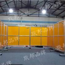 無毒無味高品質防弧光圍欄,鋁合金防護圍欄,生產商默邦