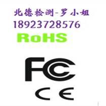 指尖陀螺CE认证FCC认证ROHS认证
