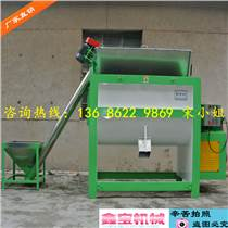 500公斤臥式食品攪拌機 不銹鋼干粉混合機 東莞制造