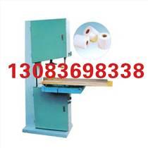 烧纸切纸机设备DH