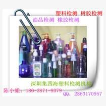 包裝薄膜檢測內容及檢測標準青島化驗單位