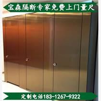 深圳公共廁所隔板 廠家直銷金屬蜂窩板衛生間隔斷 洗手間擋板