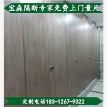 深圳廁所隔板 抗倍特蜂窩板衛生間擋板 公共廁所隔墻 廠家直銷