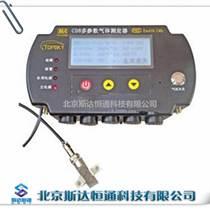 CD8多參數氣體測定器