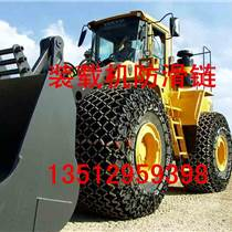 金礦專用耐磨王輪胎保護鏈超長使用壽命輪胎防護鏈