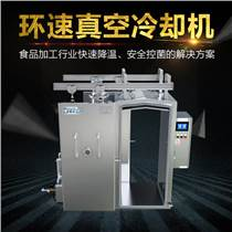面食真空无菌预冷机,节省能源70%,IP65等级,安全,面食真空无菌预冷机