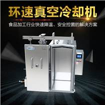 面食无菌预冷机,节省能源70%,IP65等级,安全,面食无菌预冷机