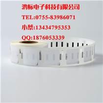 普贴国产兄弟热敏标签机贴纸DK-22210