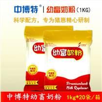 中博特乳豬奶粉06%全脂奶粉