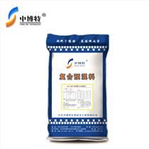 中博特犊牛4%预混料价格