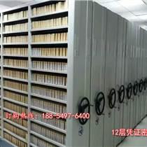 濟南檔案密集架