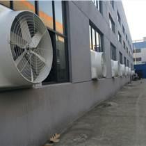 車間通風降溫設備 蕪湖工廠通風換氣設備 鋼結構廠房降溫散熱設備