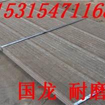 耐磨鋼板的主要用途   堆焊耐磨板的作用