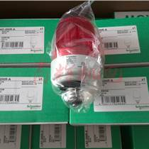 日本ARROW信號燈 LEMG-24-3