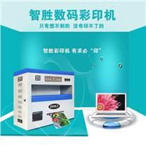出图速度快打印质量高的数码打印机限时促销