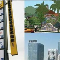 标识导向_苏州和顺义标识_上海标识导向