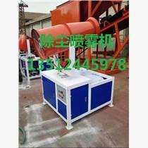 风送式喷雾机|建筑工地风送式喷雾机|除尘专用风送式喷雾机厂家