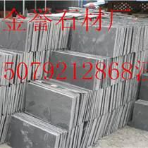 江西黑色青石板廠家批發價格 金譽石材廠