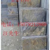 江西锈板 锈色青石板 锈色板岩厂家批发价格 金誉石材厂
