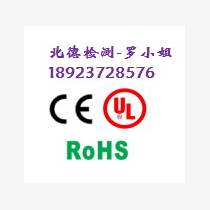 光模塊CE認證光纖模塊UL認證ROHS認證