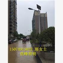 湖北宜昌太陽能路燈廠家 太陽能led路燈價格表
