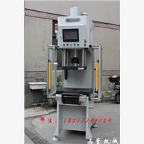 數控油壓機  數控油壓機廠家  弓形數控油壓機