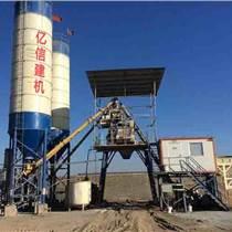 廠家供應億信HZS50混凝土攪拌站設備  質優價廉